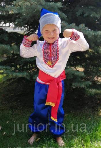 """Дитячий український національний костюм для хлопчика """"Козак"""""""