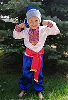 """Детский национальный украинский костюм для мальчика """"Козак"""""""