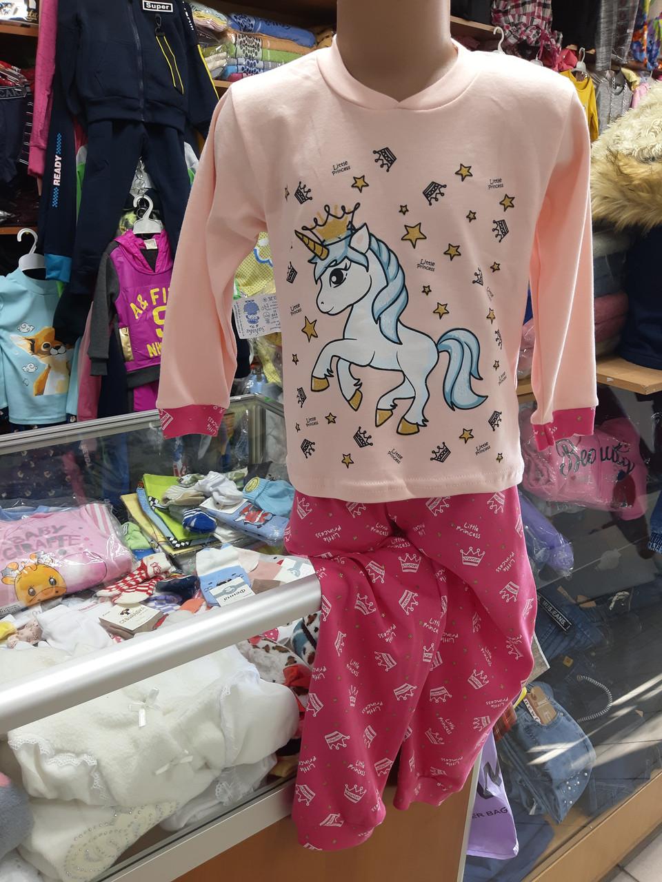 Пижама детская для девочки р.92-104