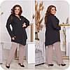 Стильный костюм женский из брюк и черной удлиненной блузкой (6 цветов) НФ/-16363
