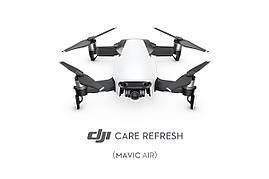 Страховка DJI Care Refresh (Mavic Air)