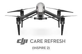 Страховка DJI Care Refresh (Inspire 2)