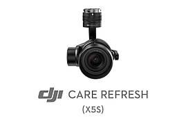 Страховка DJI Care Refresh (Zenmuse X5S)