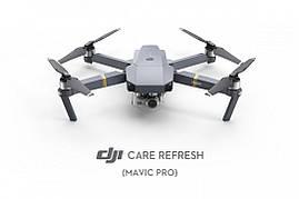 Страховка DJI Care Refresh (Mavic Pro)