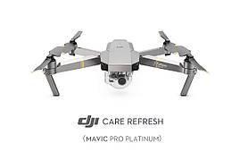 Страховка DJI Care Refresh (Mavic Pro Platinum)