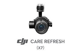 Страховка DJI Care Refresh (Zenmuse X7)
