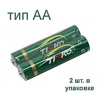 Батарейки АА пальчиковые,TINKO 2 шт/упаковка