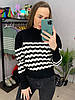 Женский полосатый свитер из вязки двухцветный (р. 42-44) 33dmde954