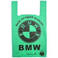 Пакет майка BMW/БМВ 40х60 усиленный (50шт)