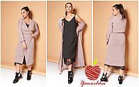 Костюм женский  (кардиган+платье) супер батал в расцветках 80584, фото 1