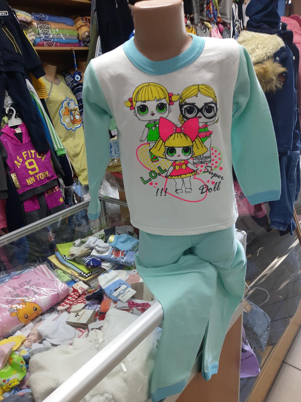 Пижама детская для девочки р.86-128