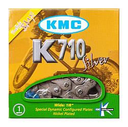 Цепь КМС K710 116 звеньев для односкоростных велосипедов фикс, сингл-спид,Украина, Минск, Десна, Орленок и т.д