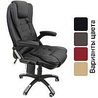 Офисное компьютерное кресло Bonro M-8025 массажное для офиса, дома, фото 1