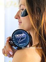 Гидрогелевые патчи для глаз с муцином черной улитки FarmStay Black Snail Hydrogel Eye Patch, 60 шт