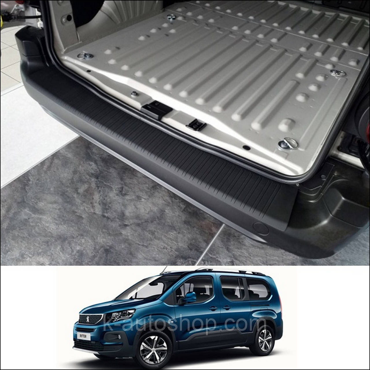 Пластикова захисна накладка на задній бампер для Peugeot Rifter / Partner lll 2018+