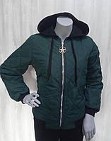 Женская (подростковая) куртка демисезонная на весну осень
