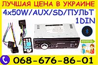 Автомагнитола Sony 8225BT ISO Bluetooth, MP3, FM, USB, SD, AUX, фото 1