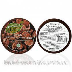 Крем для тела на основе масла Wokali Coffee Bean Body Butter 240 грм