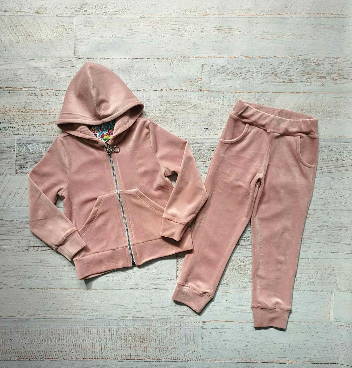 Спортивный костюм детский Размеры 4-7 лет Розовый Оптом