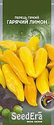 Семена Перец горький Горячий лимон 5 шт SeedEra 2775