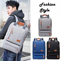 Мужской чоловічий городской спортивний рюкзак для ноутбука Taoleqi вместительный, 3 цвета