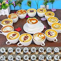 Трафареты для украшения кофе и выпечки 16шт/уп
