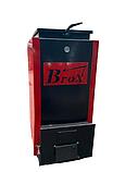 Шахтный котел  Brox 15 кВт (Холмова), фото 2