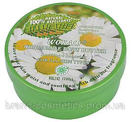 Крем для тела на основе масла Wokali Chamomile Body Butter 240 грм