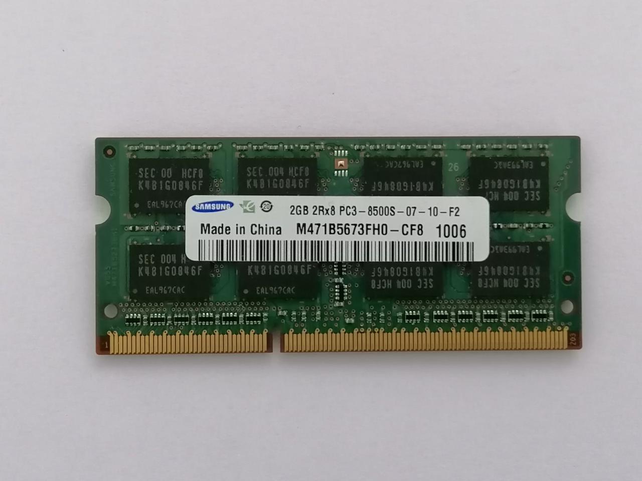 Оперативная память (DDR3 2GB) - SAMSUNG 2GB PC3-8500S-07-10-F2