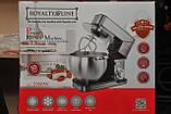 ТІСТОМІС ROYALTY LINE RL-Pkm 2500.472.10 silver 2500 Вт, фото 2