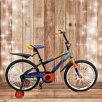 """Дитячий двоколісний велосипед АЗІМУТ (AZIMUT) STITCH А 18"""""""