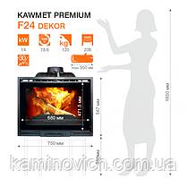 Камінна топка Kaw-met F24 Premium Decor, фото 2