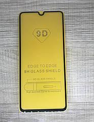 Xiaomi Redmi 9A защитное стекло 5D 9D Full Glue полное покрытие (черная рамка) полный клей