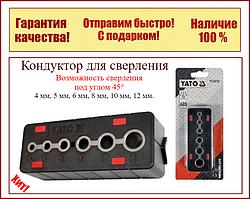 Кондуктор шаблон для сверления Yato YT-39700