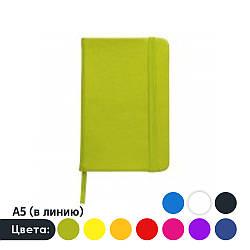 Записные книжки, А5, в линейку, кремовый блок, несколько цветов
