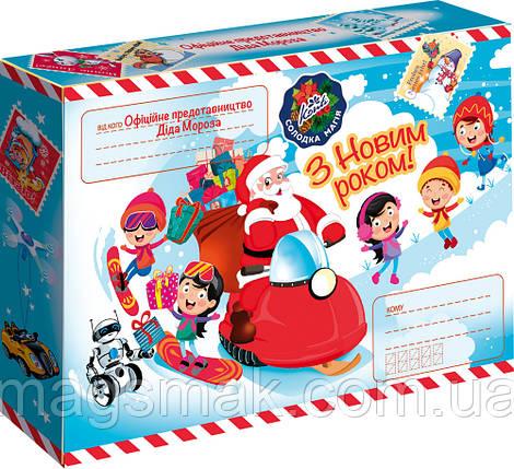 """Подарунок новорічний Конті """"Офіційне представництво Діда Мороза"""" 320г, фото 2"""