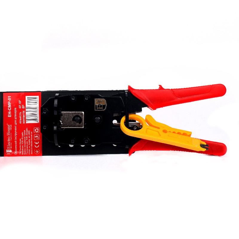 ElectroHouse Обжимной инструмент для штекеров 4P 6P 8P