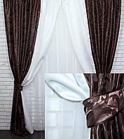 Комплект штор из ткани жаккард  (1,6*2,74м.)  Цвет: коричневый с белым, Код: 014дк (092ш) е965