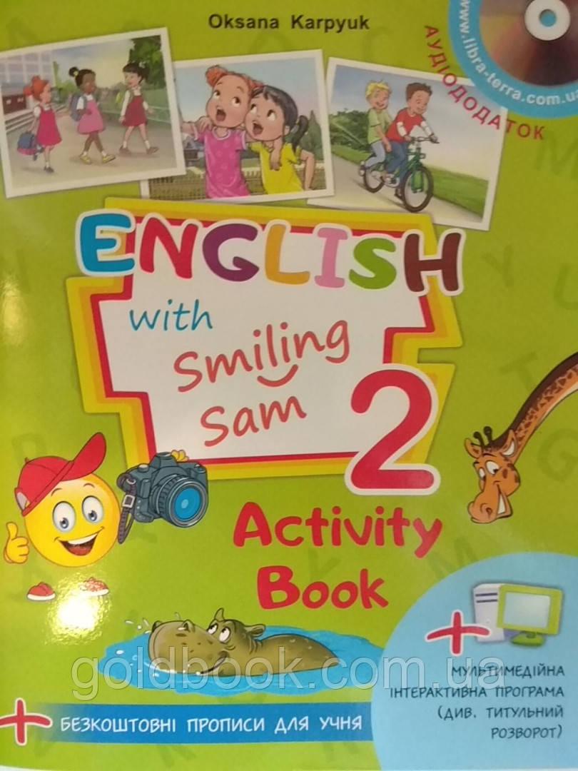 Англійська мова 2 клас робочий зошит