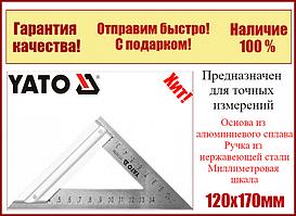 Угольник столярный металлический 120х170мм Yato YT-70780