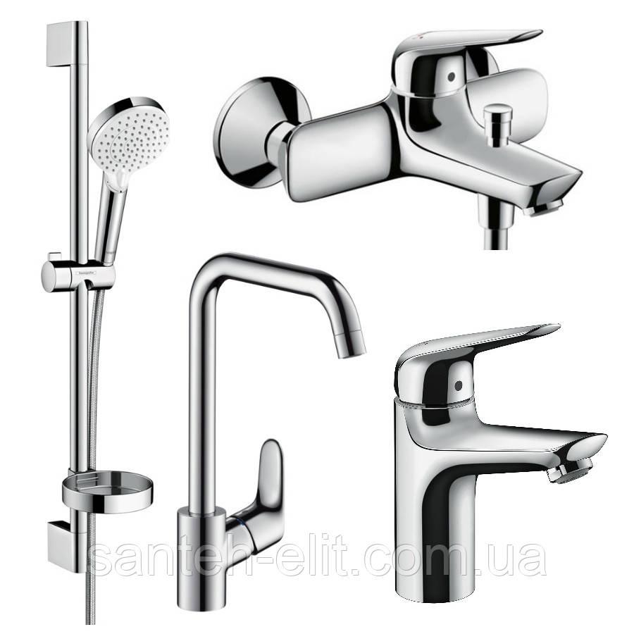 Hansgrohe NOVUS набір змішувачів для ванни, умивальник + кухня (71030000+71040000+26553400+31820000)
