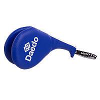 Ракетка для тхеквондо подвійна WTF MOOTO BO-4511 (синій)
