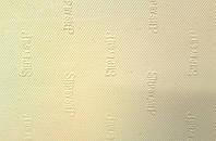 Резина подметочная листовая  для обуви Stepbystep 500*500*2 цвет беж