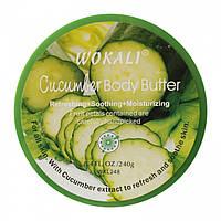 Крем для тела на основе масла Wokali Cucumber Body Butter