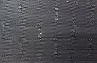 Резина подметочная листовая Stepbystep 500*500*2 цвет черный