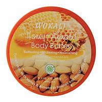 Крем для тела на основе масла Wokali Honey+Almond Body Butter