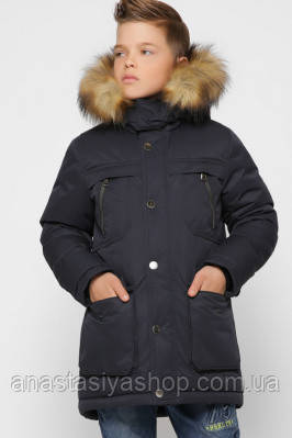 Куртка DT-8312-1