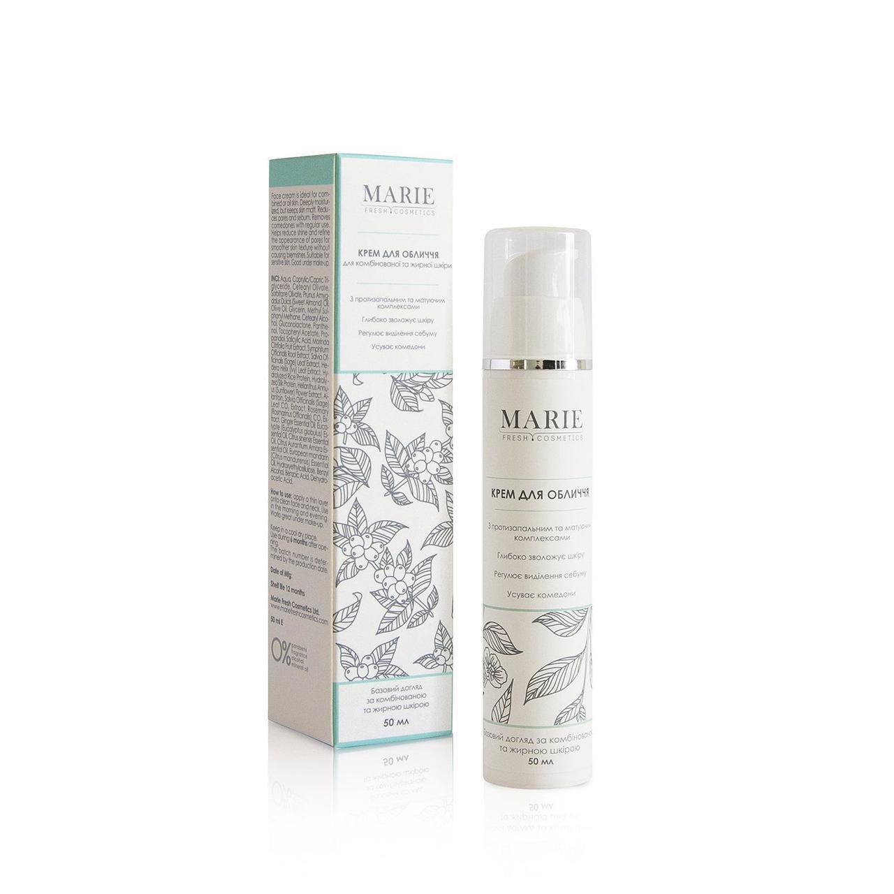 Marie Fresh Крем для жирної та комбінованої шкіри обличчя 30  мл