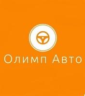 """Оптовый магазин-склад автозапчастей """"Олимп Авто"""""""