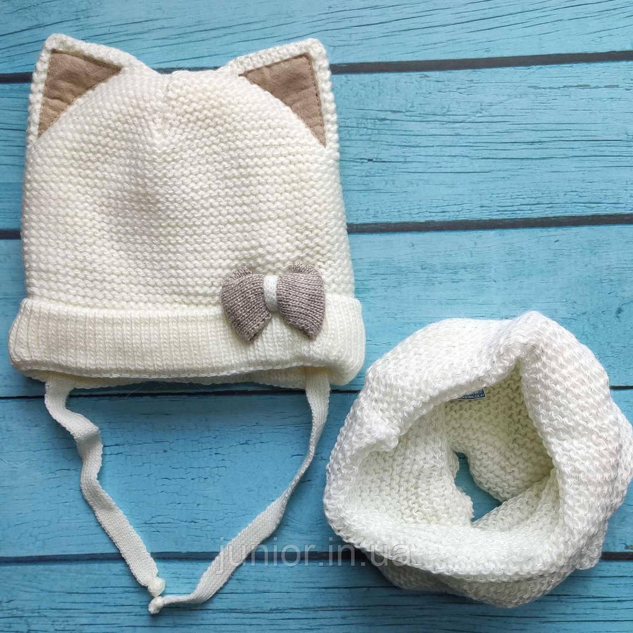 Зимовий комплект для дівчинки шапка+хомут Grans (Польща).